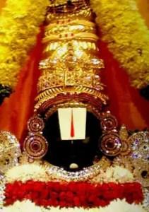 Tirupati Venkateshwara chin