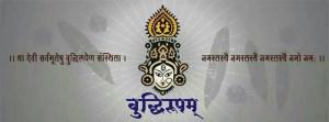 Buddhi rupena sansthita