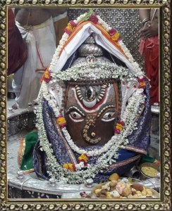 Mahakal Shringar 10 May