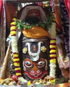 Mahakal Shringar on 13 Jan 2018