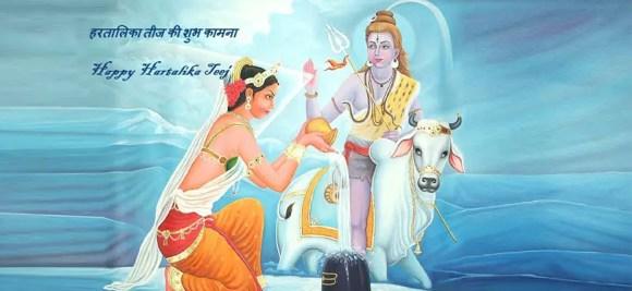 hartalika teej Lord Shiva and Devi Parvati