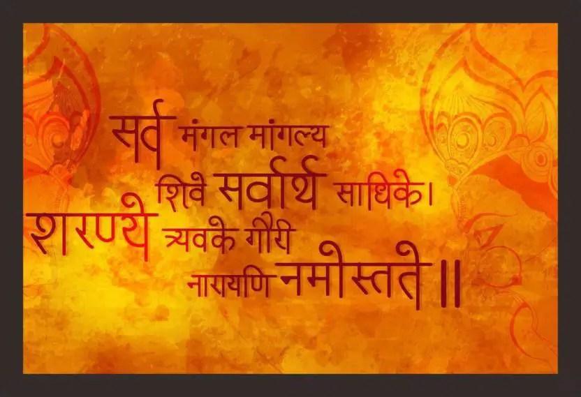 Eight Powerful Mantras of Maa Durga | Indian Mythology