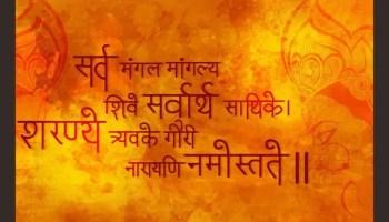 Various Beej Mantras | Indian Mythology
