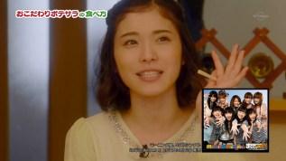 Sono Okodawari Watashi ni mo Kure yo!! ep01 (848x480 x264).mkv_snapshot_11.56_[2016.05.16_01.55.12]