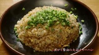 Otoko Meshi ep02.mkv_snapshot_20.41_[2016.08.05_15.41.54]