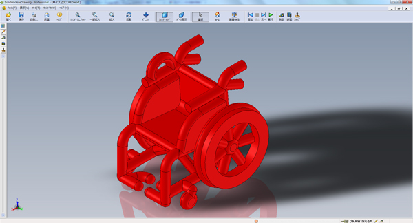 wheelchair_pierce_3d_data_check_01