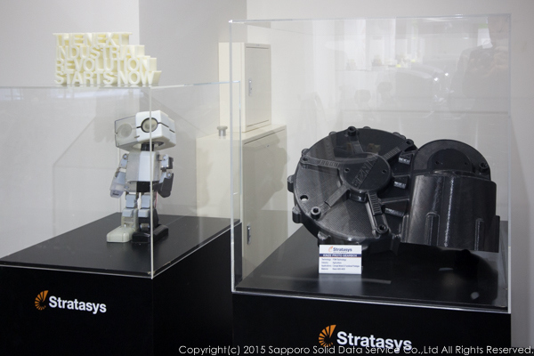 stratasys_japan_showroom_visit_23