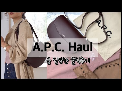 APC Afesse Howl |  5 Items My Money Naesan Honest (Disappointed) Review |  Afesse Geneva, jeans, basic t-shirt, dress, stripe
