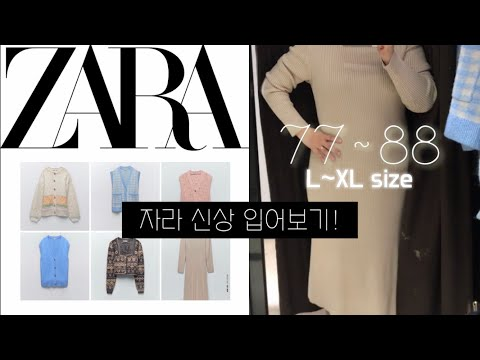 💙ZARA💙 Zara new shopping!  77 size recommended!  Cardigan, best recommended!!