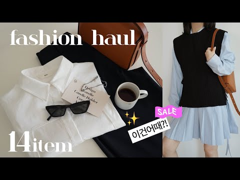 eng) Essential item for office workers 🌷💚 Spring fashion howl & review (Bag/Jacket/Slacks/Shirt/Skirt recommended) (ft. Daily look coordination for work) FASHION HAUL & REVIEW