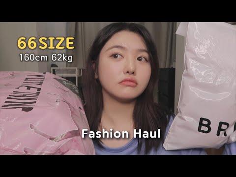 Realistic 66 size howl ⛄️ bikini, winter outerwear, dress, padding