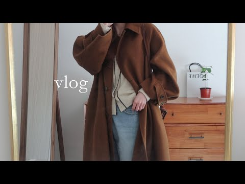vlog.  Daily Vlog.  Try on a Zara statue.  O2 furniture chest of drawers.  Vintage mirror.  Daily look.  Layered cut.  Cheongju restaurants.  Outro Coffee |  Lvoneir Rouge