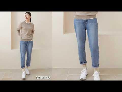 MOKDAN 21 SS │ Spring Denim Pants