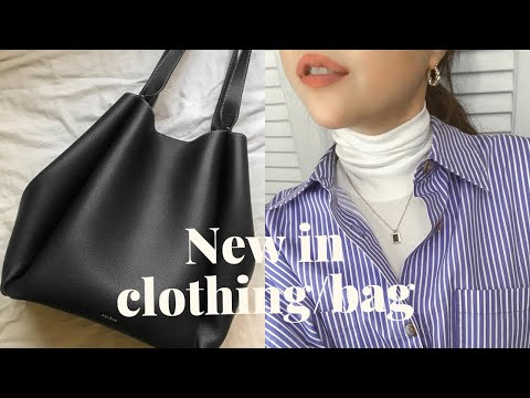 January daily item collection zip💙 W concept coat, daily bag, knits, denim, things that are satisfied these days    Refined902, Pollene, Everlane winter fashion haul 2021