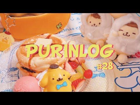 [Tokyo Vlog] Purinlog Episode 28: Sanrio Collaboration Cafe🥞 New Munyu Gourumi Shopping🛍 Random Badge Opening Period🎀 Sanrio Pompompurin sanrio pompompurin