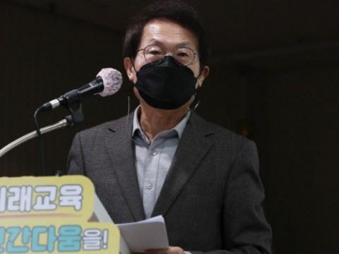 """Jo Hee-yeon """"Taman Kanak-kanak juga memiliki makanan wajib, calon walikota akan positif"""""""