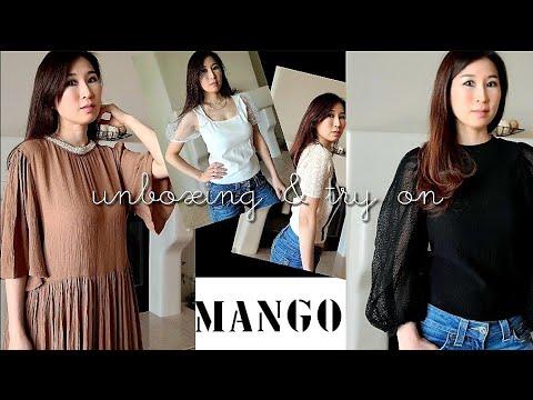 Shopping Howl|  Mango Shopping MANGO LOOKBOOK |  Mango Howl & Reviews