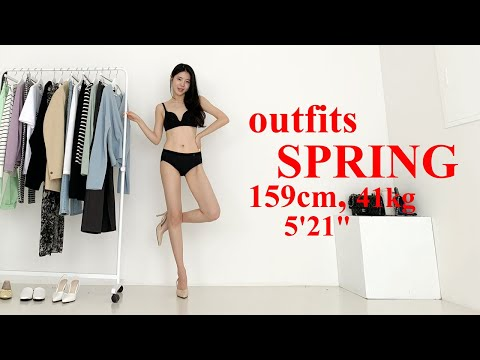 uh?  Is it pretty?!  You should wear this this spring.  Spring lookbook    Work look    Office look    Quan Qu-Look    Date look    Opening Look    office spring outfits    lookbook