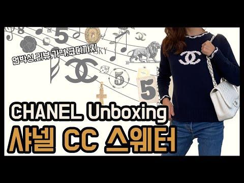 印有CC标志的Magic-Chanel全新羊绒针织衫看起来很漂亮:::后台