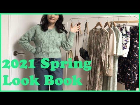 这款开衫来自Zara吗? 新的Zara开襟羊毛衫和薄荷春季造型册✨/ 2021带有ZARA开衫的春季造型册🌸