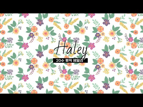 Cloth Store's 306th New Cotton Fabric 20 Count Plain Weave'Haley' ReleasedㅣNew Fabric'Haley' Open Making Film [Chun Store TV]