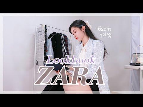 I brought Zara's new lookbook 😊ㅣ2P CodyㅣGuest look School look Date lookㅣZARA Lookbook