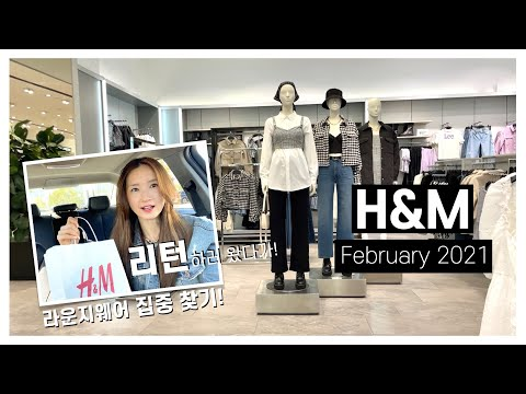 Let's go see H&M's February collaboration with Shinsang (feat. Lee)~ Look for sweats and loungewear as well |  H&M February NEW IN Loungewear 👟