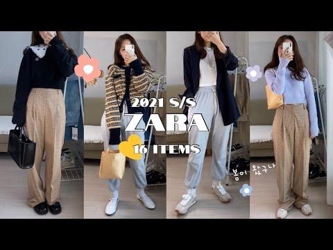 非常主观的Zara Howl How ZARA 2021 S / S快来看看春天的时尚how叫吧。  💐🌸🌼(长,开衫,一英里长的穿着,日常穿着,慢跑裤协调性)