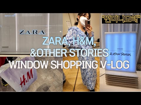 Zara's new store robbery |  ZARA, H&M, &other Stories are shopping together |  Shopping Vlog |  New & Other Stories, Sale Products |  H&M Sale Deuktem