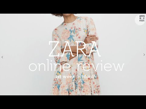 EP17_Zara March Spring New Online Review_ No Haul_1st week_March