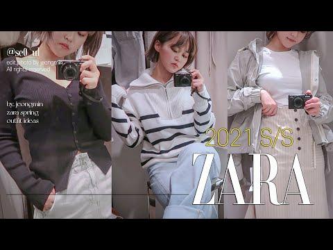 𝗭𝗔𝗥𝗔 𝗦 / 𝗦 𝟮𝟬𝟮𝟭 Примерьте 15 вещей, чтобы вырасти 💸 Весенняя координация I Zara Look Book I Zara New I Spring Look Book I Весенняя мода I Открывающий образ