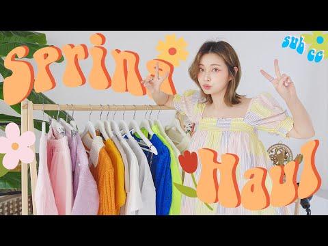 Весенняя одежда, полная красок Howl    Весенняя координация    Пастельный вид    Весенний вой    Один кусок    Кардиган    Блузка    Весенняя мода Haul    Fashion YouTuber Hyein HEYNEE