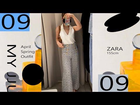 [Fashion MD Pick] Zara Lookbook春季新连衣裙|一个身高至少5厘米(英尺)的年轻女孩的协调