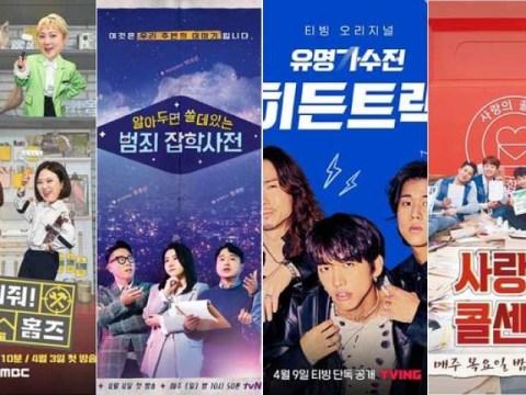 Kegilaan 'pin-off' dari penyiar untuk membuat hiburan jackpot'Bukkae '