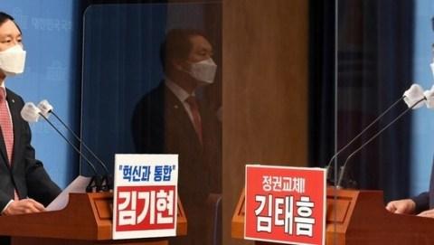 Kihyun Kim, Taeheum Kim…  Kekuatan Rakyat untuk Menghadapi Yun Ho-jung Siapakah perwakilan dari rumah sakit tersebut?