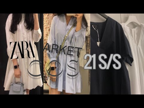 From COS to ARKET, try on new 21S/S VLOGㅣCOS l ARKET l ZARA l Minimalist brand l SPA brandㅣcost performance brand l Spring clothes shopping l Couple Vlog