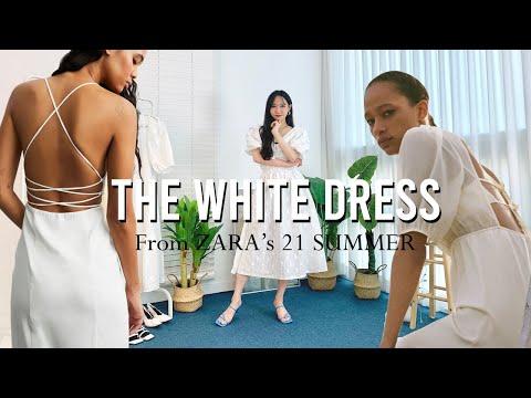 4种白色夏季连衣裙让您一生如命