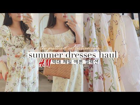 H&M Wildflower Collection Haul Echen-M最美丽的连衣裙如此精致的花朵图案Shin Sang-howl   Pinkoi  H&M连衣裙   CHRISTINA柠檬雪泥