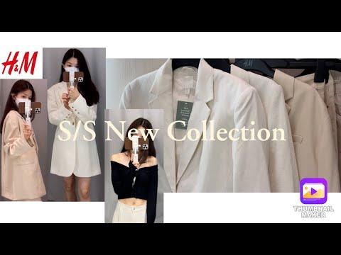 ลองร้าน H&M ใหม่ 2021 S / S COLLECTION    แจ็คเก็ตเบลเซอร์เสื้อครอปท็อปกางเกงขายาวผ้ามัดย้อมผ้าเทอร์รี่
