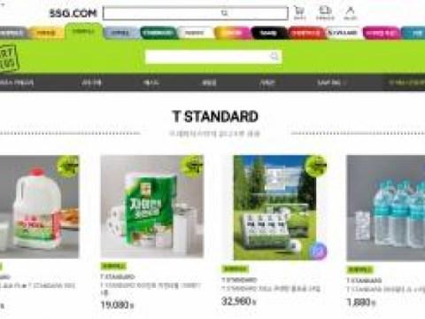 SSG.com, Penjualan 'TIDAK STANDAR' Traders Mall tumbuh lebih dari 20% per bulan