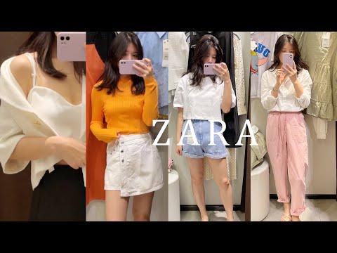 I came to try on ZARA's new summer product |  Zara's new look (Kuan-Kuruk, date look, work look, start class look)