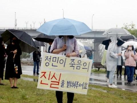"""Ayah mendiang Son Jung-min, """"Pernyataan temanku salah""""…  Pengungkapan riwayat penggunaan ponsel"""