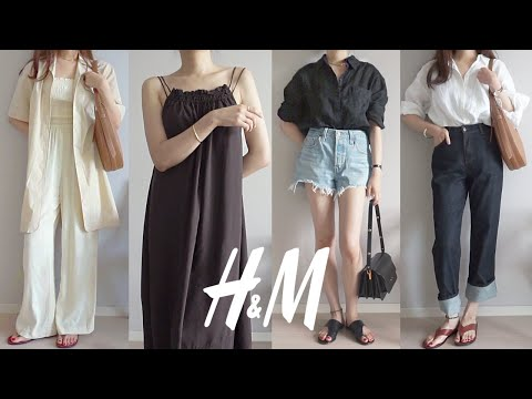H&Mのハウル  夏身上セールシステムハウル! おすすめ/非推奨予めお知らせドリーム💚リネンシャツ、ワンピース、ジャンプスーツ、夏シャツ、クロップトップH&M SUMMER HAUL 2021