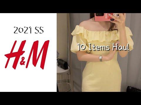 H&M Howl l Примерка H&M, примерка всех 10 новых летних нарядов, H&M Howl, летняя одежда H&M, от 10 000 до 50 000 вон, платье H&M, рекомендация по сбору одежды, летнее платье, H&M