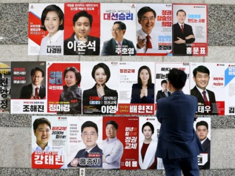 "Lee Jun-seok ""Kami akan membuat solusi untuk ketidaksetaraan pendidikan"" Na Kyung-won ""Sudah waktunya untuk Sherpa yang berpengalaman"""