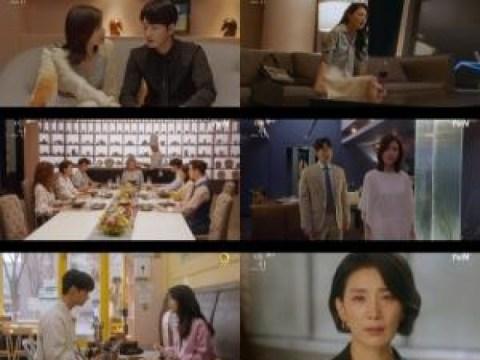 'Main', orang yang meninggal adalah Lee Hyun-wook…  pembalikan kejutan