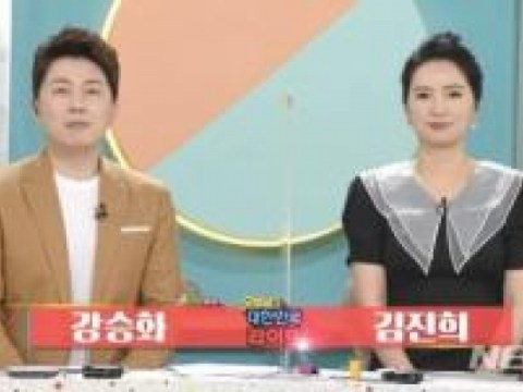 """""""Apakah kehamilan yang tidak diinginkan merupakan berkah?""""…  Ana Kang Seung-hwa meminta untuk pergi karena kontroversi komentar (komprehensif)"""