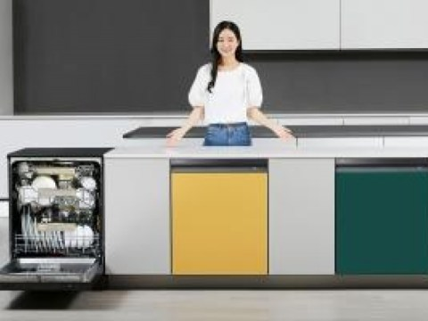 Samsung Electronics meluncurkan 'pencuci piring pesanan' baru