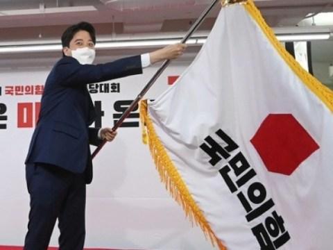 '30's 0 line' pertama, pemimpin partai Lee Jun-seok berhembus dan melambai…  dan pemilihan