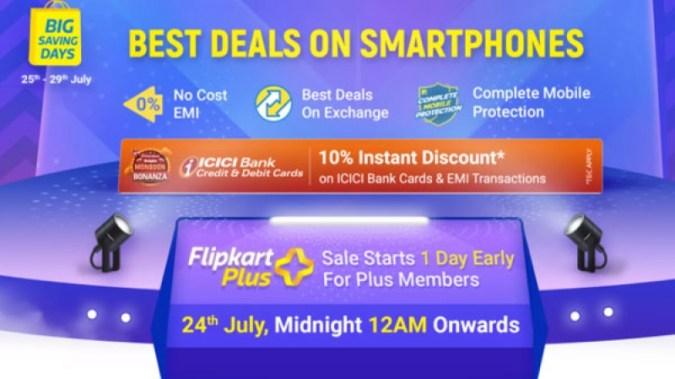 Flipkart 빅 세이빙 데이 세일: Realme 8 5G, Narzo 30 Pro 5G, Realme X50 Pro 5G 등에 대한 할인 제공